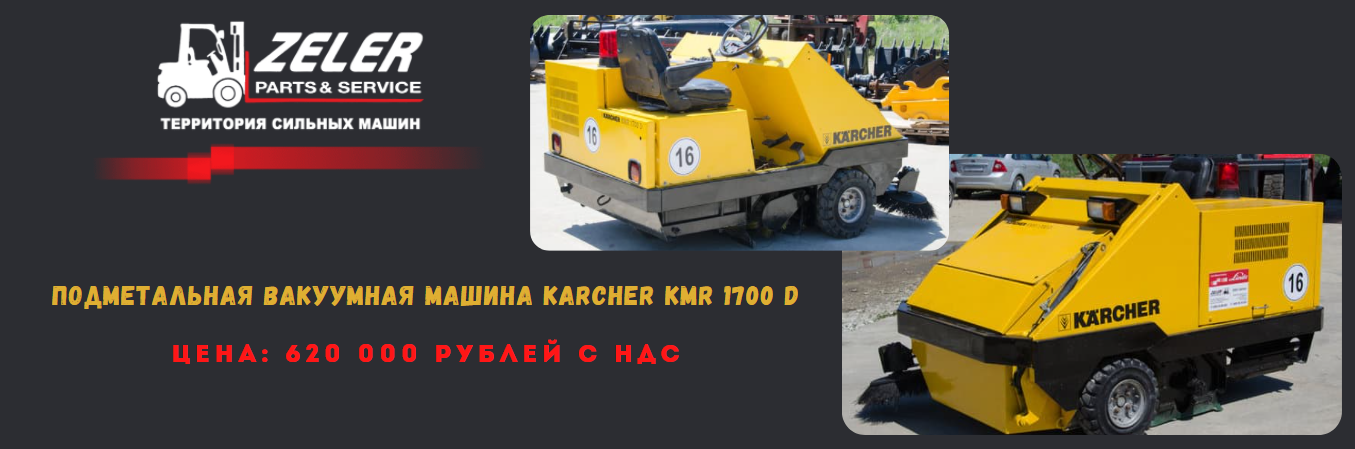 2021-08-12_14-55-08